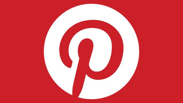 pinterest-logo-2